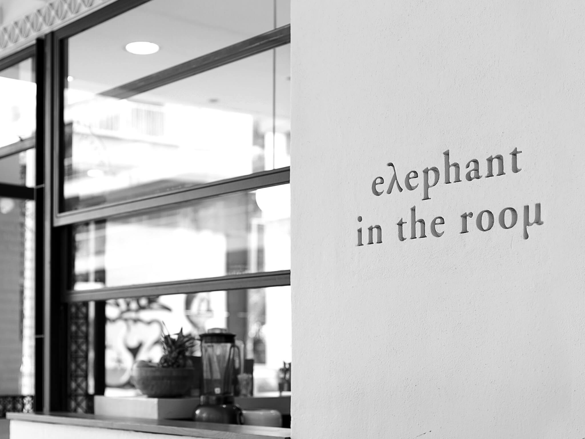 O.RIGHT_ELEPHANT_SIGN